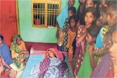 panchayat committee member murdered his wife in bhagalpur