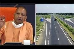 recruit more than 200 posts in ganga expressway mega project