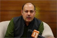 kewal said the public showed a mirror to the coalition government of the state