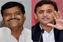 akhilesh s  uncle will become cabinet minister if government is formed