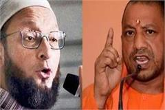 cm yogi s breed destroyed but hyderabad s name will not change owaisi