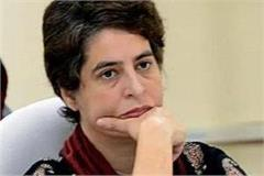 pratapgarh priyanka gandhi vadra expressed grief over the road accident
