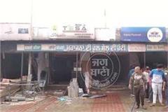 fierce fire at furniture shop in gurdaspur on diwali see photos