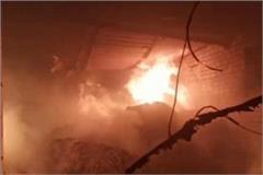fire on mat factory on diwali night