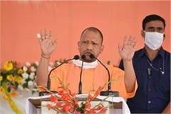 yogi says pure water in only 398 villages in vindhya region