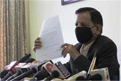 first installment of pathankot mandi fourlane released kishan kapoor