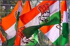 big changes can happen in bihar congress party