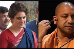 yogi adityanath explains how successful mission shakti was priyanka