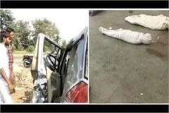 5 dead including two brothers traumatic road accident stir