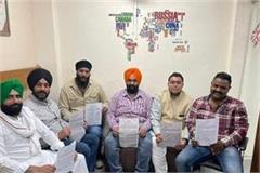 hindu sikh brotherhood wrote letter to sgpc chief