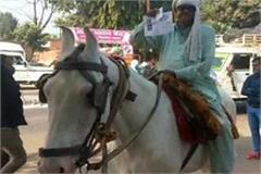 bangarmau by election the person who came to vote on horseback