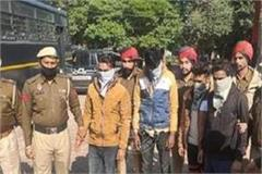 4 smugglers arrested with heroin worth 50 crores