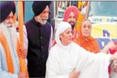 sgpc will support struggling farmers at all levels bibi jagir kaur