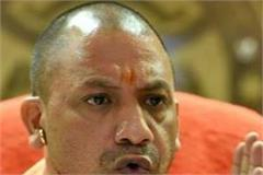 cm yogi strict on rising prices of vegetables says action