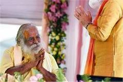 mahant nritya gopal das s health deteriorated again