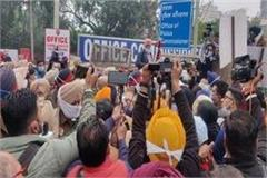 protest against simarjit singh bains