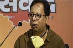 sanjay jaiswal accused of congress