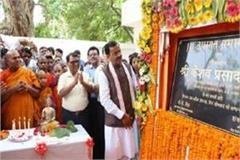 keshav prasad arrives in kaushambi foundation stone for 51 projects