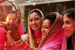 karwa chauth 2020 the craze of karva chauth has not