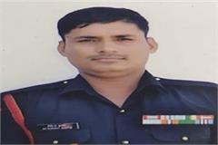 lal kuldeep sharma of bulandshahr posted in ladakh martyred mourning in village