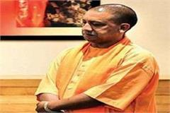 cm yogi expresses grief over the death of 5 in a road accident