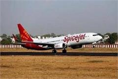 new flight from adampur to mumbai will start from november 25