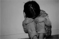 no harm in up 8 year old girl raped