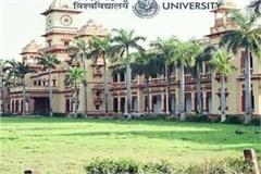 bhu claims  19 scientists included in world s top two percent list