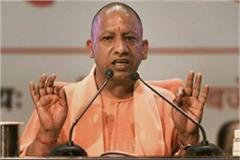 cm yogi says data policy to be implemented in up