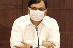 additional chief secretary health amit mohan came under of corona