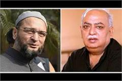 munawwar rana compared owaisi to dog