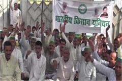 up farmers sitting on dharna against government on 7 point demands
