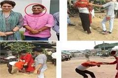 congress district president victim of political malice beaten by women