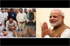 kalbe sadiq made remarkable efforts for social harmony modi
