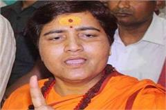 sadhvi pragya raised the demand for death on love jihad