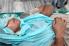 firing case in abohar