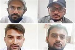 judicial custody of pfi members extended for 14 days