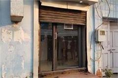 robbers tried to rob atm in goraya