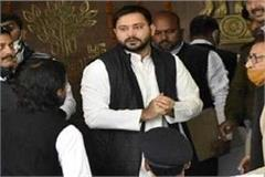 tejashwi s personal remarks against nitish