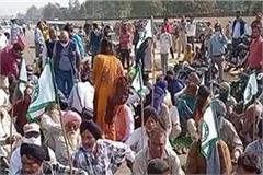 farmer s jam in jalandhar