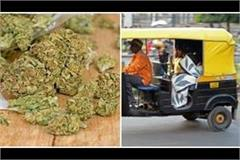 noida police caught hemp during checking one arrested