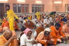 the gita ashram became a boon for the sages and pilgrims