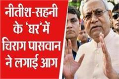 suicide squad turned lamp for nitish sahani