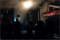 bank of india building fire enough files burnt to ashes
