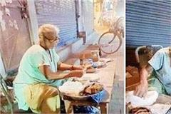 captain gives 1 lakh check to old lady