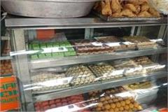 administration should check sweets daily on festive season kukdeja