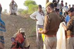 youth dies due to poisonous liquor in hamirpur