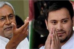 nda occupies 5 seats in bhagalpur grand alliance wins 2 seats