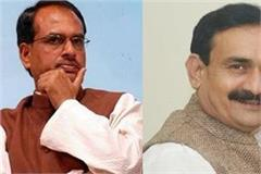 shivraj does not like narottam s habit of becoming a hero