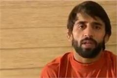 haryana news wrestler bajrang punia and in support of farmers